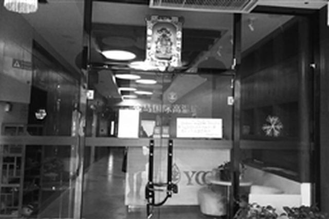中东七彩城金马国际高温瑜伽馆 春节后人去楼空