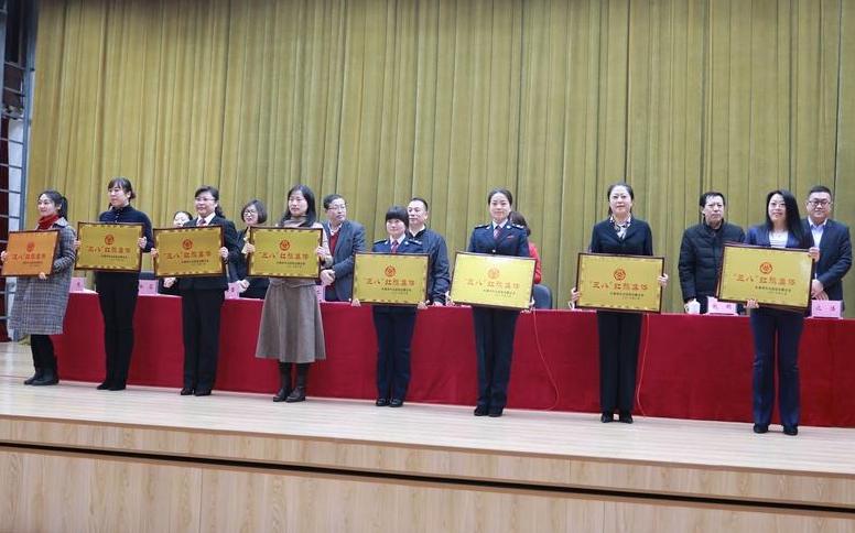 """九台区召开庆祝""""三八""""国际妇女节表彰大会"""