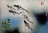 许国胜:水情鱼自乐