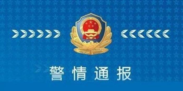 男子涉嫌集资诈骗2500余万!江西警方通报