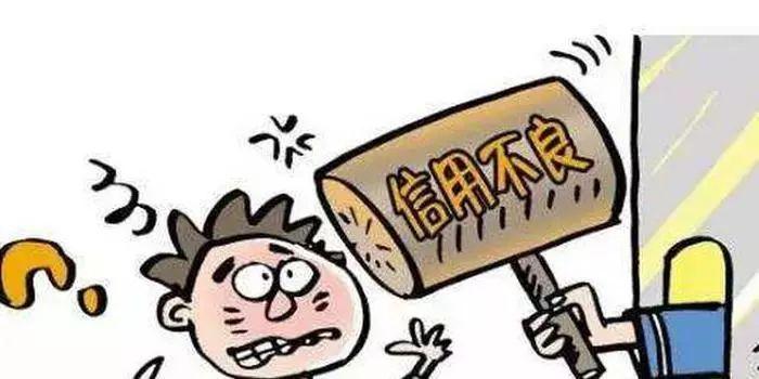 """南城县法院为""""老赖""""推出信用修复政策 前提是在乡务工"""