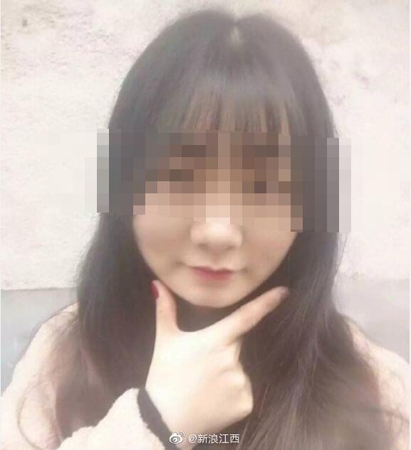 赣江发现的尸体确认为江西失联女大学生。