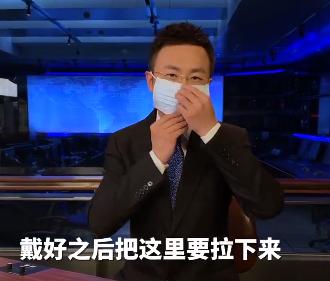 央视发声了!新闻联播主播倡议大家戴上口罩!