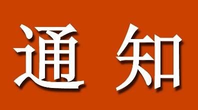 南昌红谷隧道11日凌晨封闭 实施监测作业