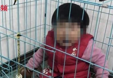 女童被关笼中疑遭虐待 警方:系其父为气前妻摆拍