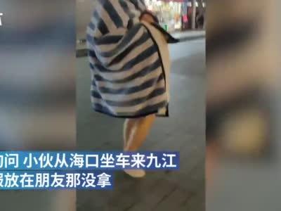 小伙穿夏装从海南坐车到九江 下车买床被子裹上