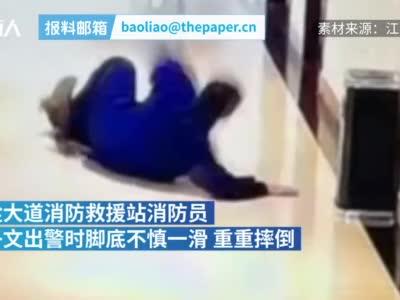 上饶消防员出警滑倒重摔在地 下一秒迅速爬起向前冲