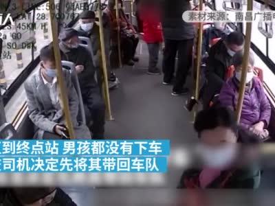南昌5岁男孩独自乘坐公交车司机报警 家人:没看住