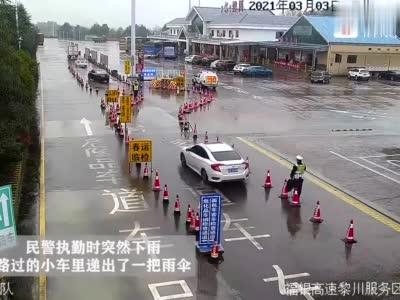 黎川县出现暖心一幕:风雨中的交警手里被塞了一把伞