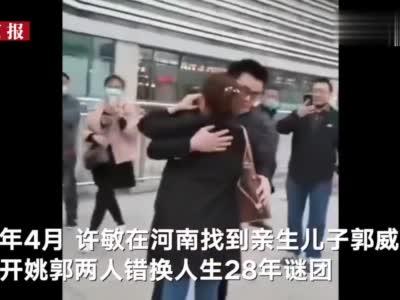 错换人生28年当事人姚策因肝癌晚期医治无效在北京去世