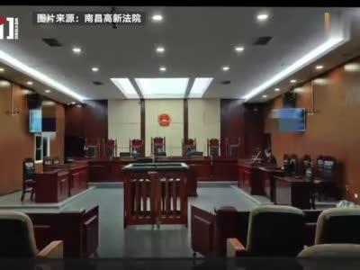 江西宣判首例高空抛物罪案:女子高空抛下菜刀 获刑半年