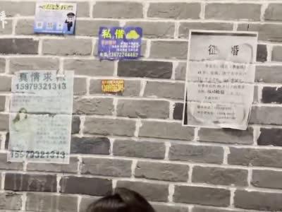 """南昌网红餐饮店贴""""陪睡保姆重金求子""""广告"""