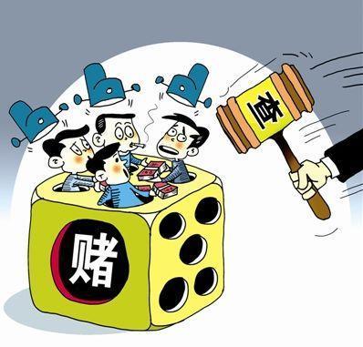 建群拉人打麻将收取房费 抚州广昌一男子获刑