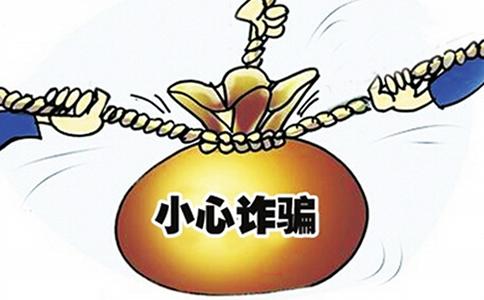 宜春袁州警方提醒:当心这些常见的电信诈骗手段