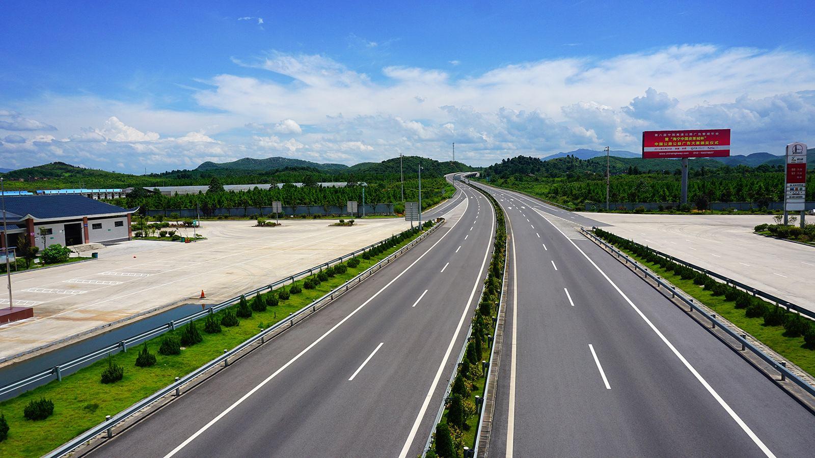 """构筑""""10纵10横21联""""格局 赣规划新增18条高速公路"""