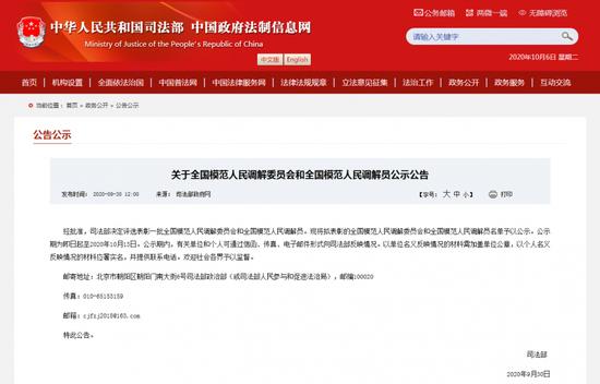 全国模范!江西省11个集体30人入选
