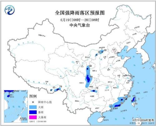 暴雨蓝色预警发布:江西福建等地部分地区大到暴雨