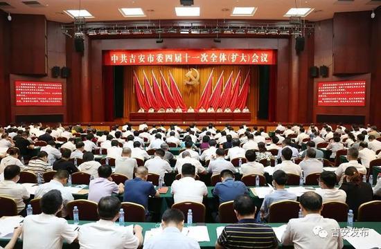 8月6日,中共吉安市委四届十一次全体(扩大)会议在市行政中心大会堂召开。郭弘毅 摄