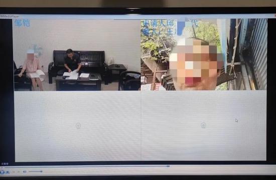 远程视频开庭截图