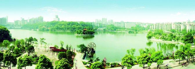 江西成立生态文明研究院 助力生态文明试验区建设