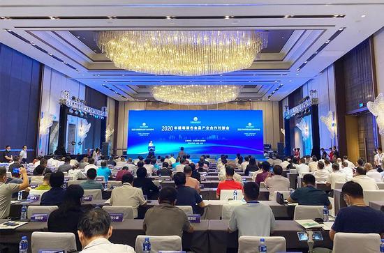 绿色江西 与您相链!2020年赣粤绿色食品产业合作对接会在珠海举行