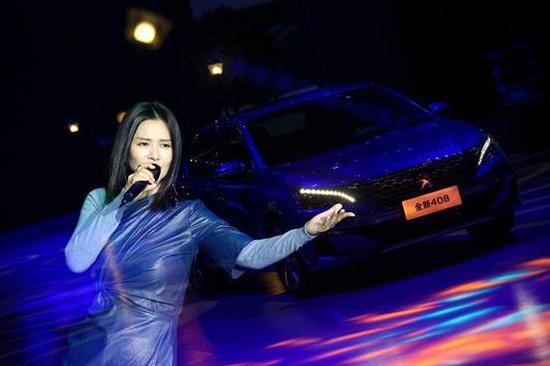 【谭维维为全新东风标致408幸福歌唱】