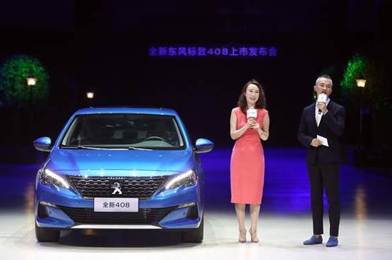 【东风标致品牌市场部部长赵丹丹女士诠释全新东风标致408产品魅力】