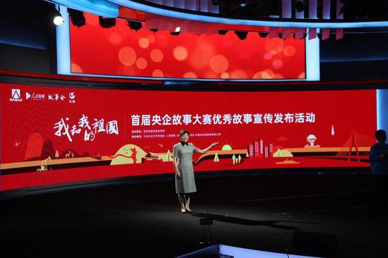 权威发布 长城润滑油入选央企中国故事