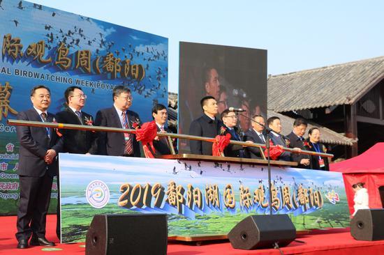 2019鄱阳湖国际观鸟周(鄱阳)活动盛大开幕