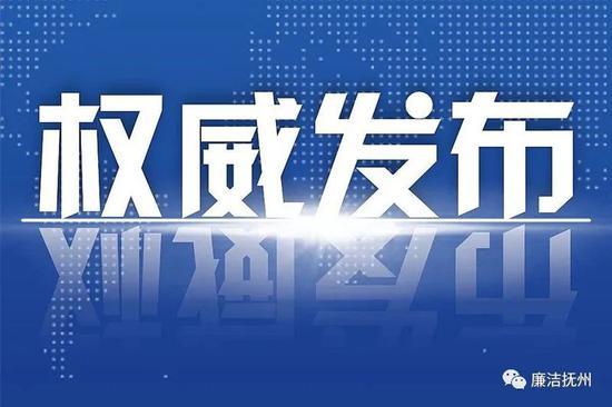 临川区住房和城乡建设局四级调研员李书祥接受审查调查