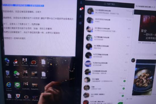 百余警力连夜出击!赣州44人涉嫌电信网络诈骗当场被抓