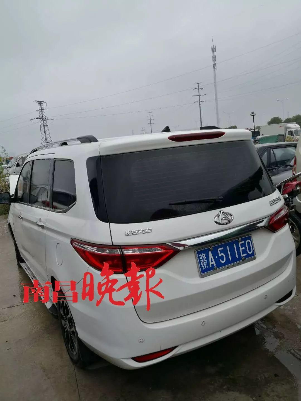 南昌县蒋巷镇2人被撞身亡 警方调查发现惊人秘密