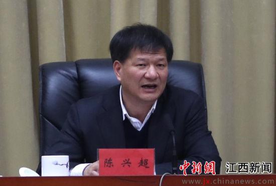 中共江西省委常委陈兴超出席会议并讲话。