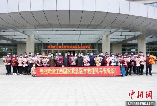 4月1日,国家紧急医学救援队(江西)40名队员回到江西省人民医院红谷滩院区。江西省人民医院供图