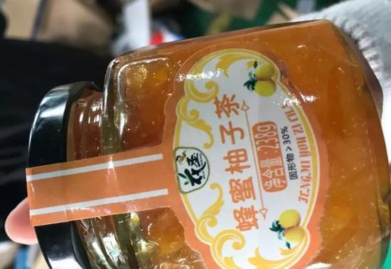 南昌人注意!井冈山豆皮、蜂蜜柚子茶…被查出假货