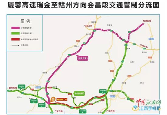 注意!厦蓉高速瑞金往赣州方向会昌段将封闭5天