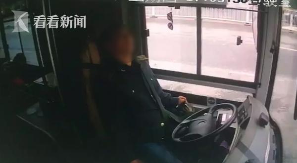 公交司机突发脑梗 昏迷前用最后力气救下一车人