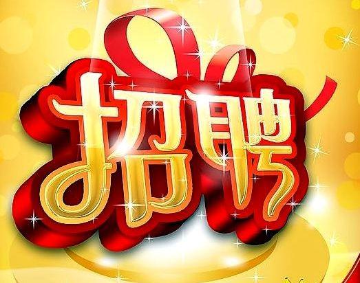 江西7家省直医院招聘670人 将采取人机对话考试