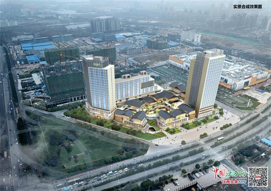 南昌城东再添综合体 庙街项目选址解放西路以北
