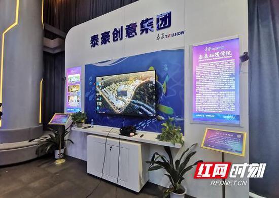 """""""黑科技""""融入生活!VR将成江西新名片"""