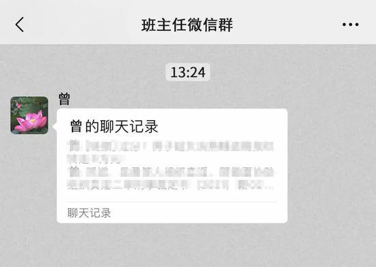 """在工作群内宣扬""""法轮功""""!江西一教师获刑"""