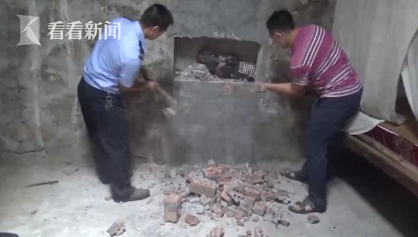 破烂民房墙体挖出284.51万元现金 现场民警惊呆