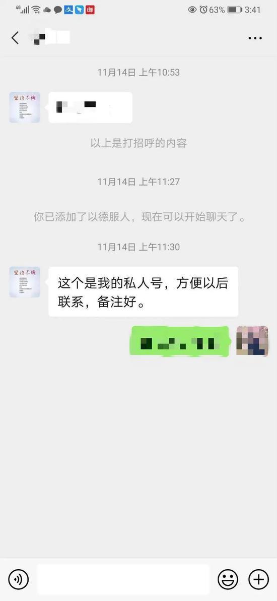 抚州警方提醒:有人冒充党政领导诈骗 避免上当受骗