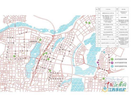 南昌高新区2年新建10个公共停车场 泊位约4900个