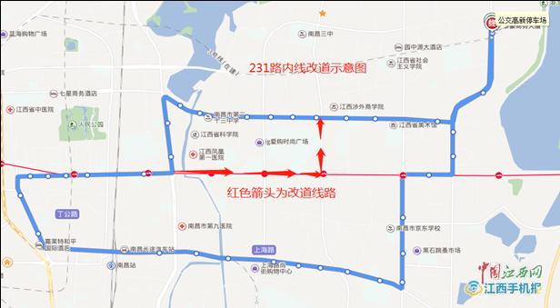 因交通管制 7月15日起南昌213路公交内线调整