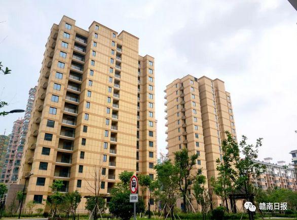 赣州中心城区新增2138套公租房 定向用于人才配租