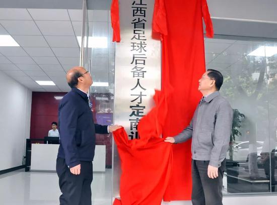 """江西定南县一天之内4个""""机构""""揭牌成立"""