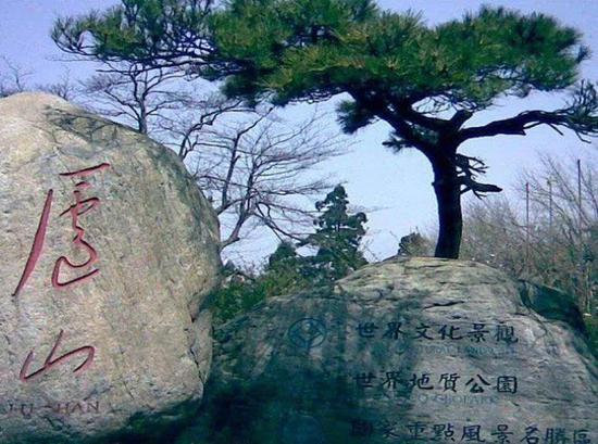 """""""五一""""假期九江这些路段在施工 上庐山需要大换乘"""