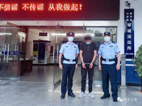 """南丰一青年""""抖音""""发布不实言论被拘"""