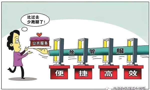 """江西:深化推进""""放管服"""" 全面优化政务服务"""